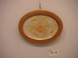 fuyu2012 005